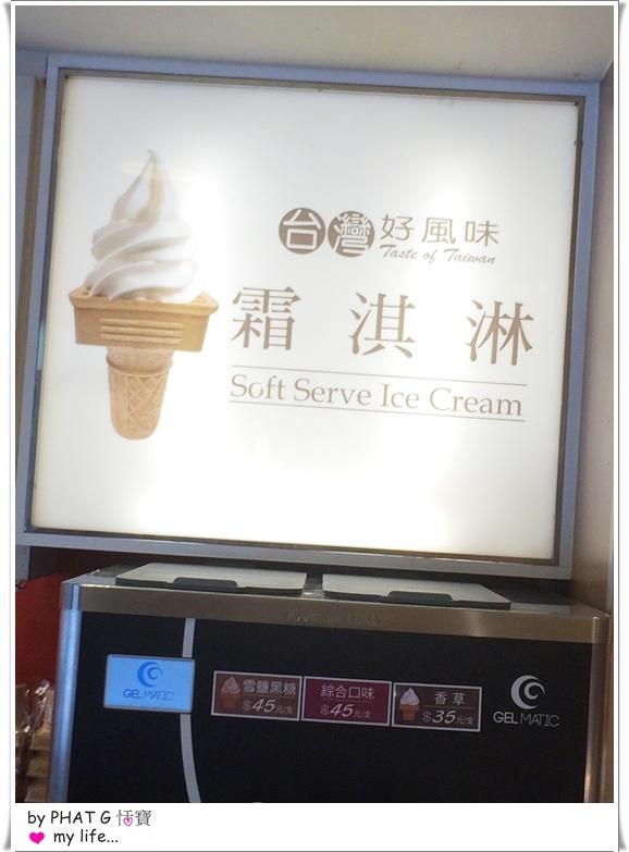 新東陽 04.JPG