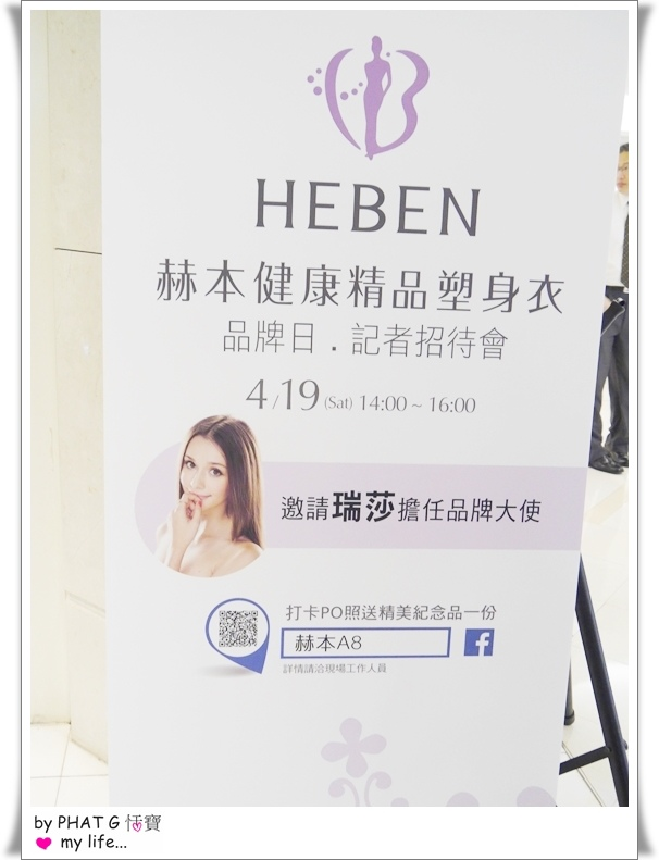 HEBEN 01.JPG
