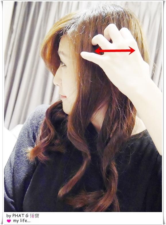 hair 31.JPG