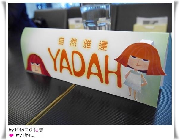 YADAH 22.JPG