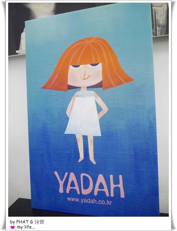 YADAH 23