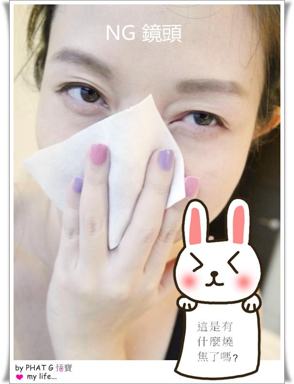 SHI NG (2).JPG