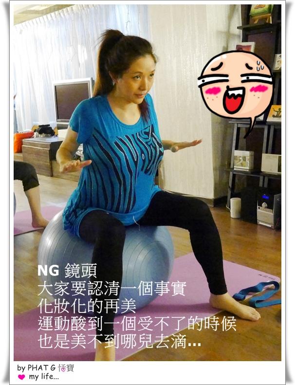 動 NG.JPG