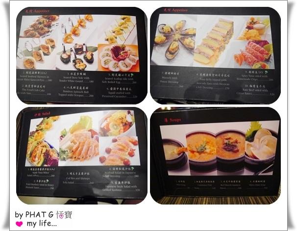 menu 01 comb.jpg