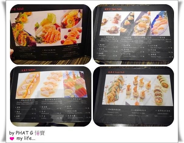 menu 02 comb.jpg