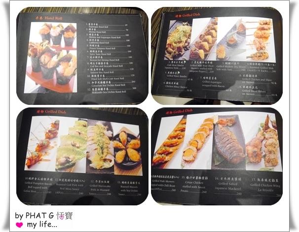 menu 03 comb.jpg