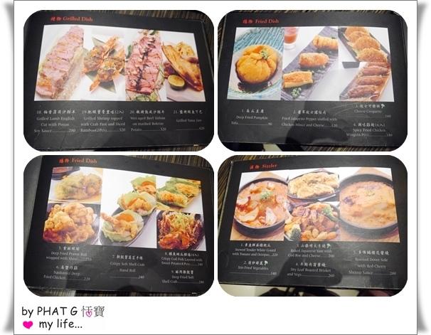 menu 04 comb.jpg