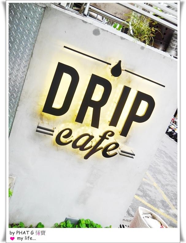 drip 01.JPG