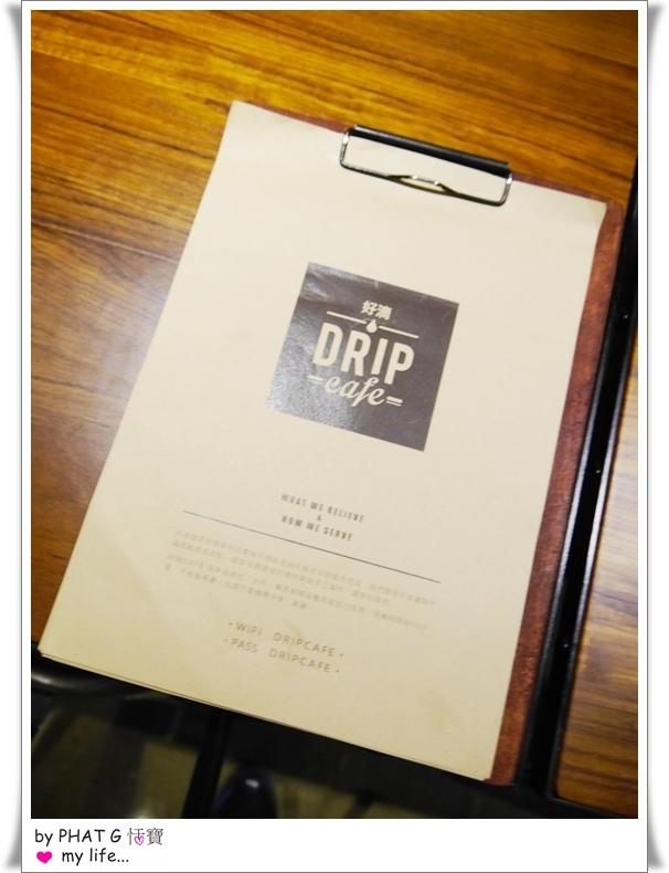drip 02.JPG