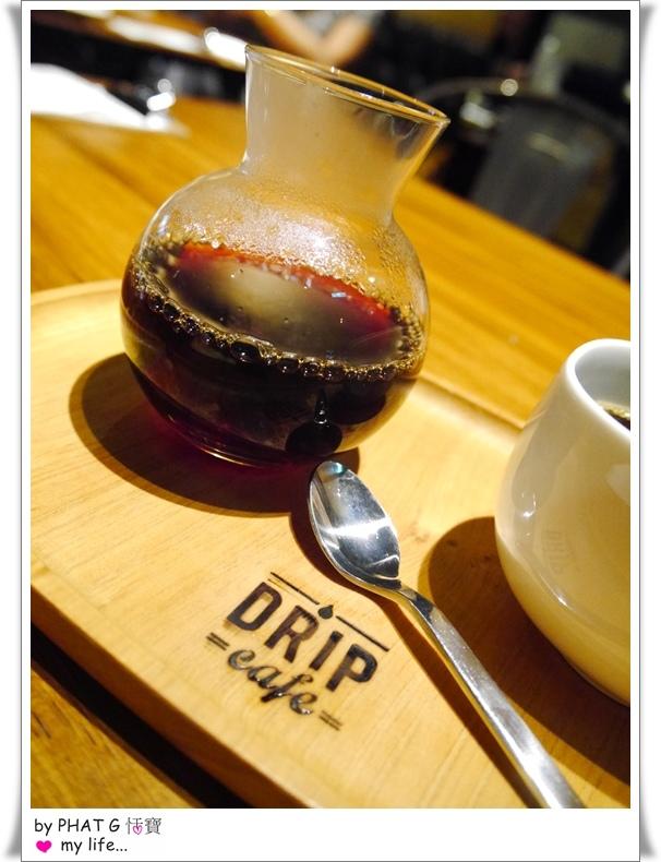 drip 28 (2).JPG
