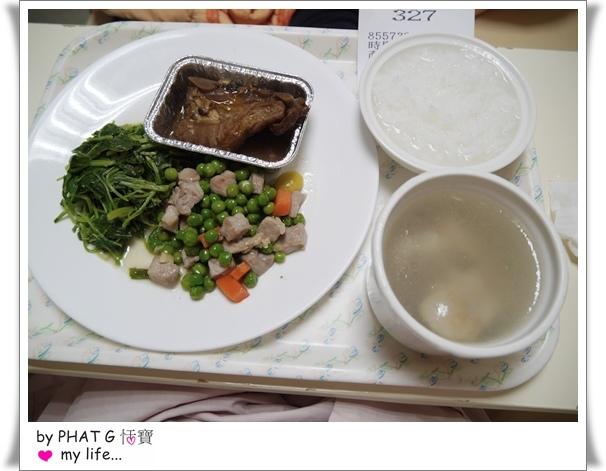 中山 04.JPG