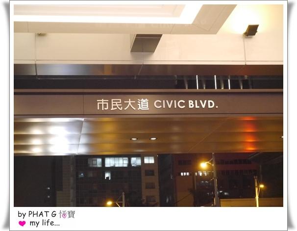citylink 07.JPG