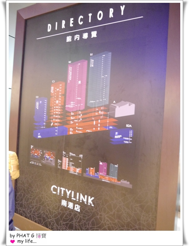 citylink 10.JPG