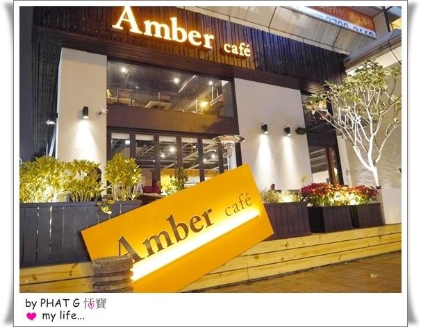 amber 01.JPG