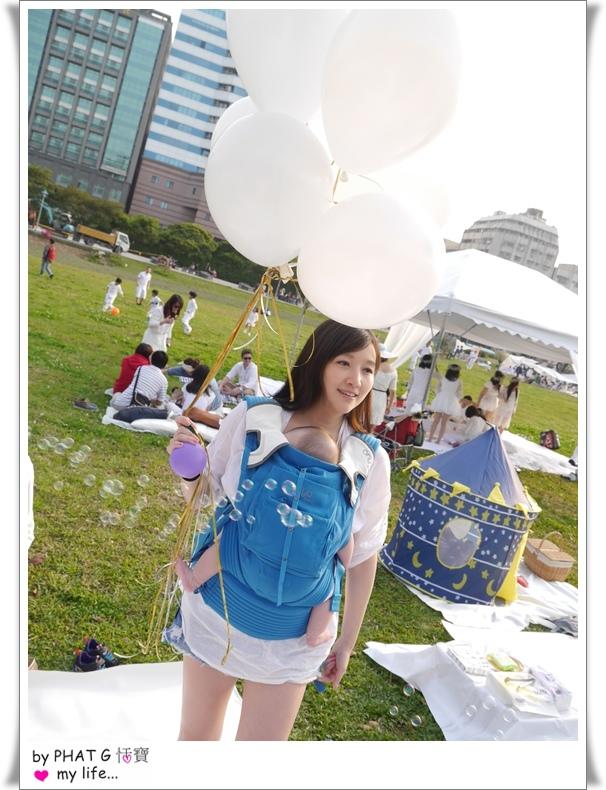 picnic 23.JPG