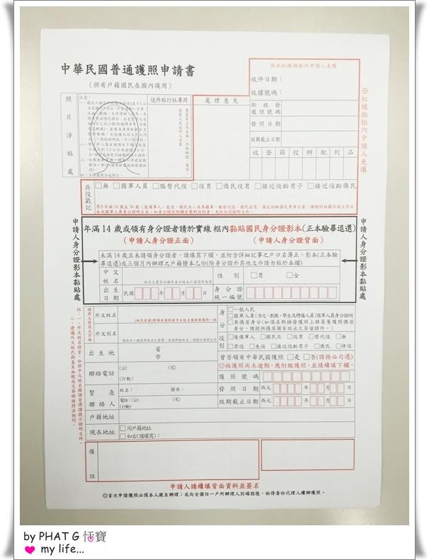 passport 01.JPG