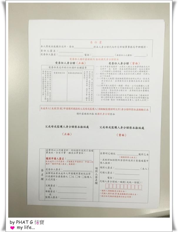 passport 02.JPG