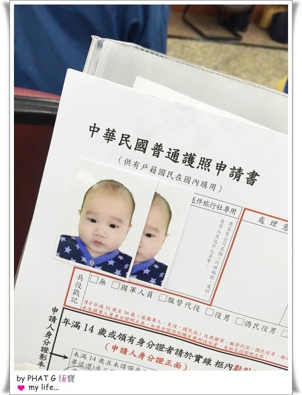 passport 08.JPG