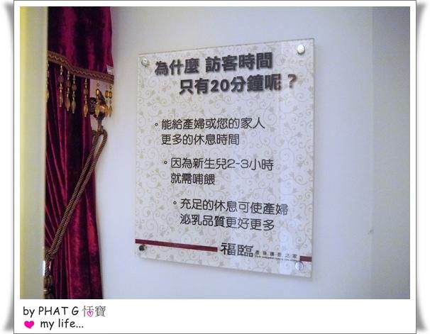 福臨 07.JPG