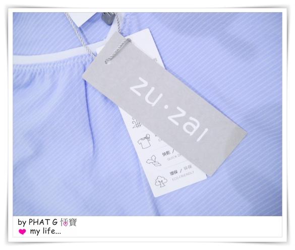 zuzai 09_batch.JPG