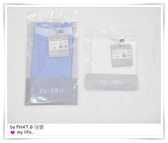 zuzai 16_batch.66.JPG