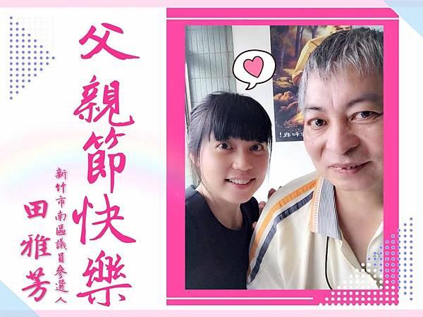 WeChat 圖片_20180810123401.jpg