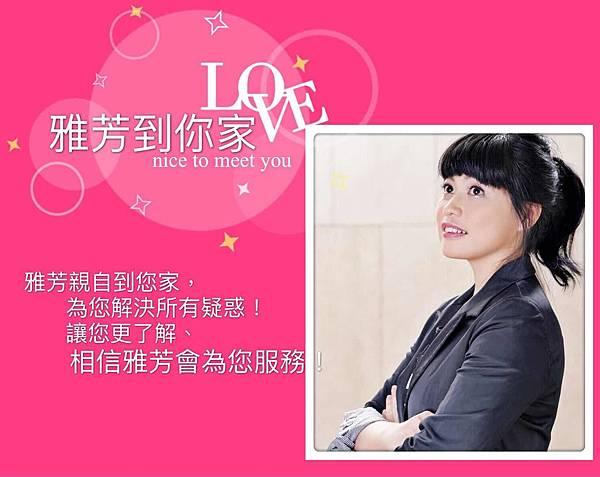 WeChat 圖片_20180813201751.jpg