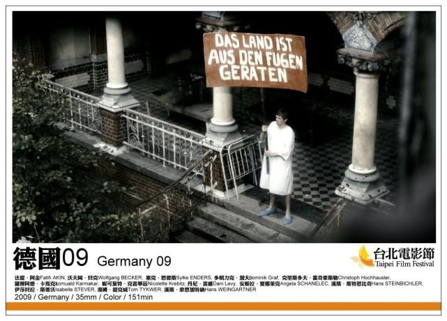 02德國09.jpg