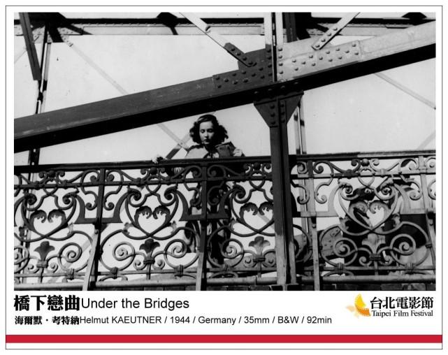 09橋下戀曲.jpg