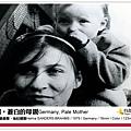 《德國,蒼白的母親》Germany, Pale Mother