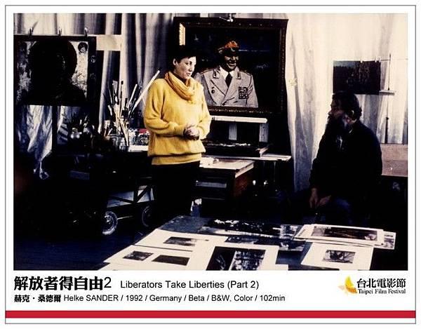 《解放者得自由 2》Liberators Take Liberties (Part 2) (1992)