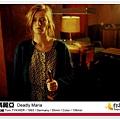 《垂死瑪麗亞》Deadly Maria