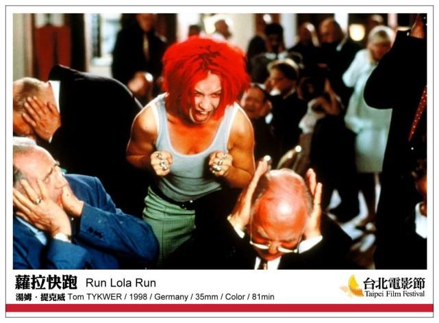 《蘿拉快跑》Run Lola Run