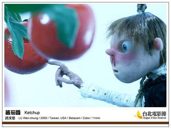 《蕃茄醬》Ketchup