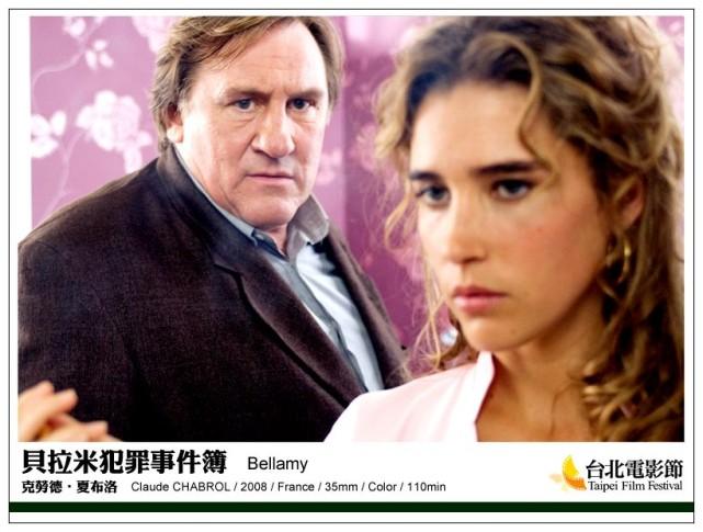 《貝拉米犯罪事件簿》Bellamy