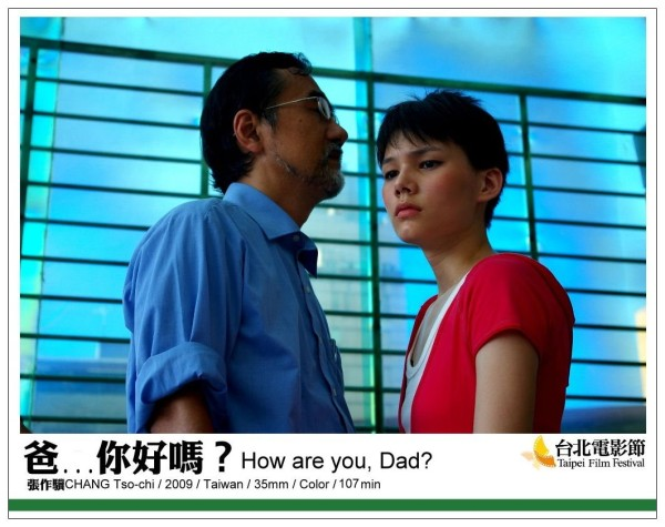 《爸,你好嗎?》How are you, Dad?