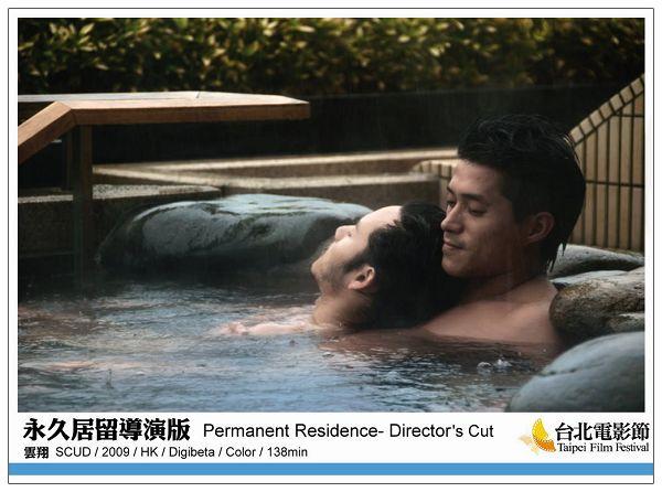 《永久居留導演版》Permanent Residence- Director's Cut