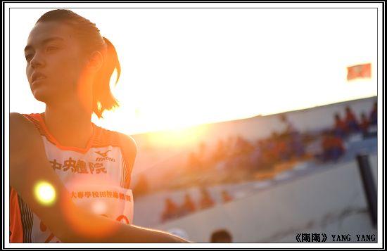 陽陽 07.jpg