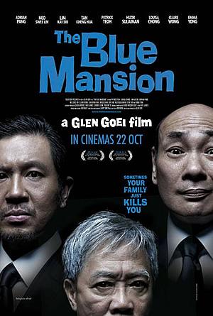 《藍色豪門生死鬥》The Blue Mansion