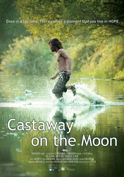 《荒島‧愛》Castaway on the Moon