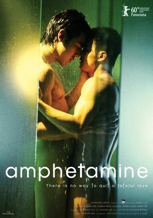 《安非他命》Amphetamine