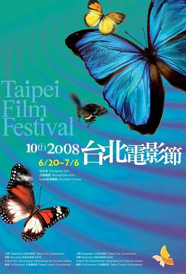 2008台北電影節海報.jpg