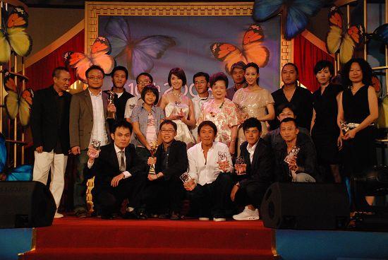 台北電影獎頒獎典禮.jpg