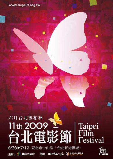 2009主視覺.jpg