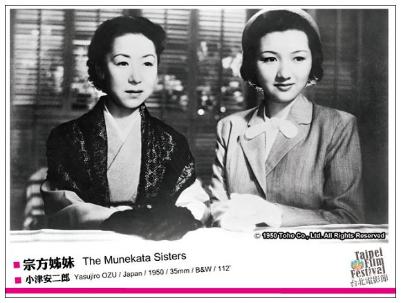 nEO_IMG_045宗方姊妹-The-Munekata-Sisters.jpg