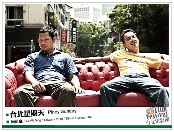 nEO_IMG_056台北星期天Pinoy-Sunday.jpg