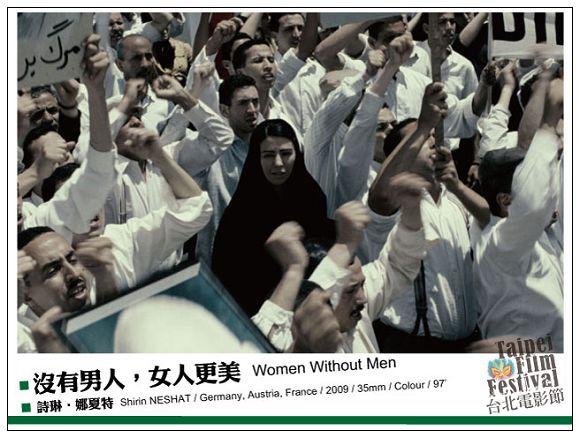 nEO_IMG_059沒有男人,女人更美-Women-Without-Men.jpg