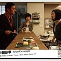 《第36個故事》 Taipei Exchanges