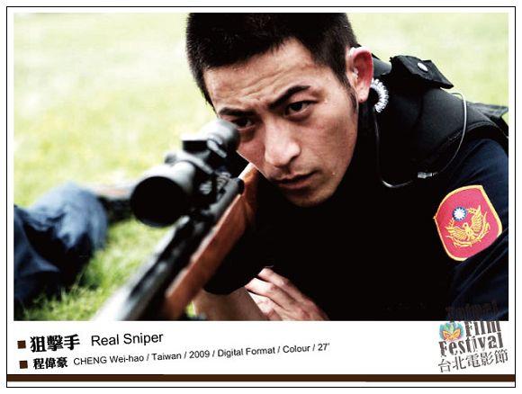 nEO_IMG_086狙擊手-Real-Sniper.jpg