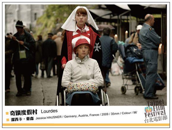 nEO_IMG_107奇蹟度假村-Lourdes.jpg